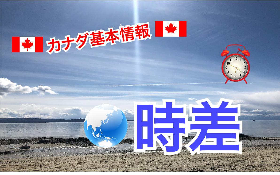 My Global 留学 〜世界に羽ばたく未来の翼〜